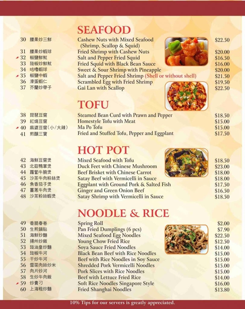 Menu – May Garden Chinese Food Restaurant with May's Garden House Restaurant Menu