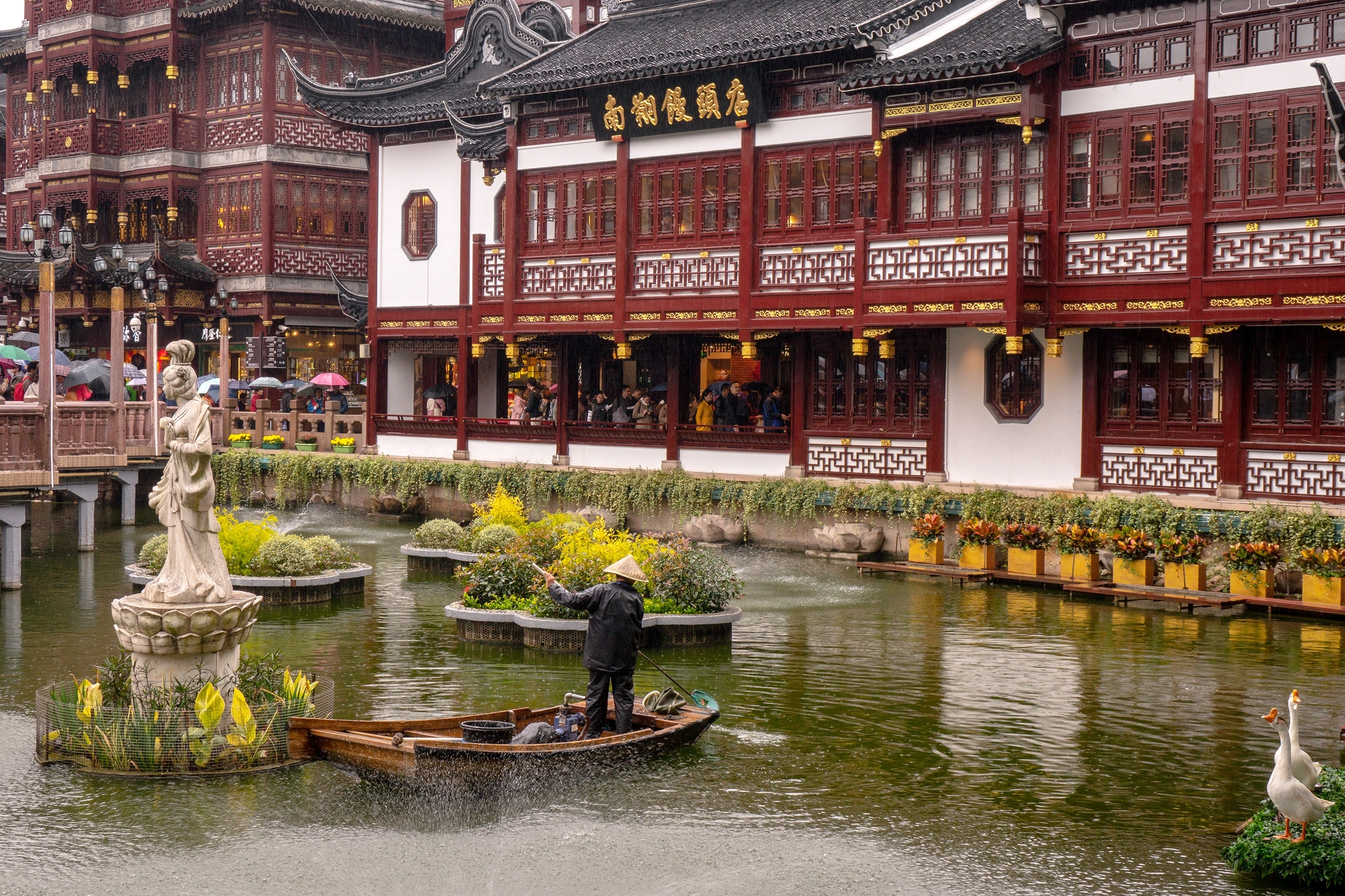 Yu Garden - Wikipedia with regard to Zen Garden Design Sydney